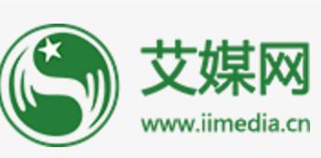 广州艾媒数聚信息咨询股份有限公司